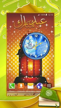 Quran Analog Clock apk screenshot