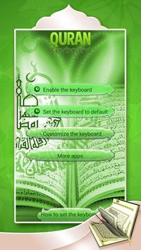 Quran Led Keyboard poster