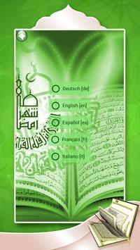 Quran Led Keyboard screenshot 4