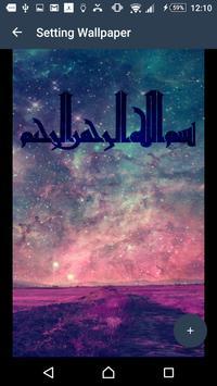 الشاشة الإسلامية بجودة QHD apk screenshot