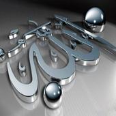Allah Wallpaper Islami icon