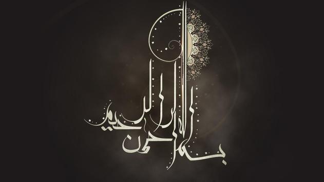 Allah Wallpaper Islami poster