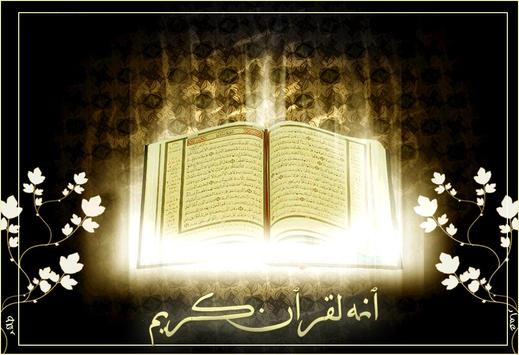 Allah Wallpaper Islami screenshot 1