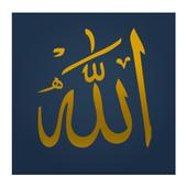 Allah Écran Verrouillé - Allah Lock Screen HD icon