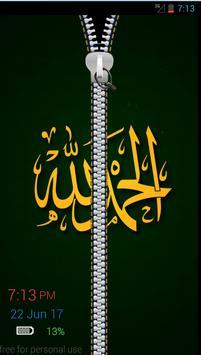 Allah Écran Verrouillé - Allah Lock Screen HD poster