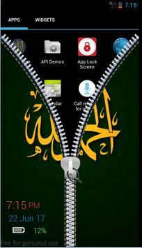 Allah Écran Verrouillé - Allah Lock Screen HD apk screenshot