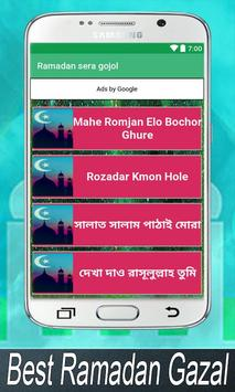 Ramadan sera gojol screenshot 2