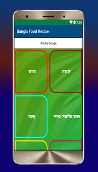 Bangla Food Recipe poster