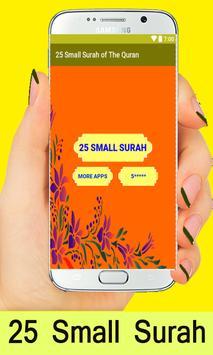 25 Small Surah of The Quran poster