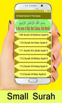 25 Small Surah of The Quran screenshot 2