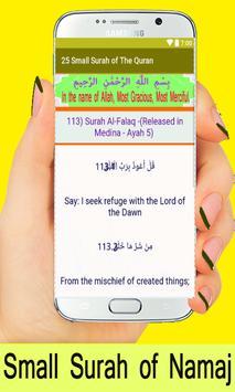 25 Small Surah of The Quran screenshot 3