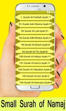25 Small Surah of The Quran screenshot 4