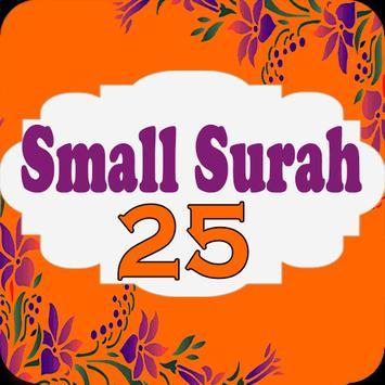 25 Small Surah of The Quran screenshot 5