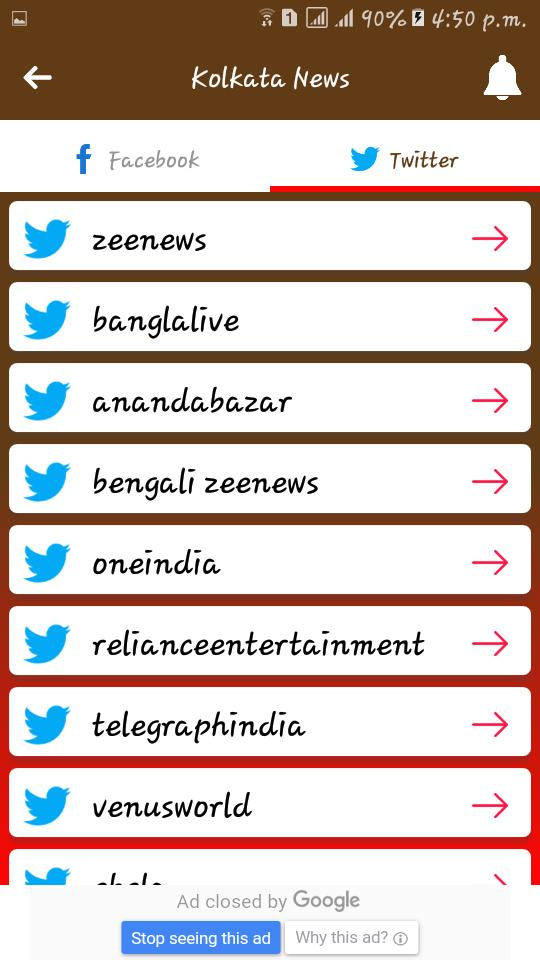 All Daily Kolkata News Latest Bengali E News Hub for Android - APK