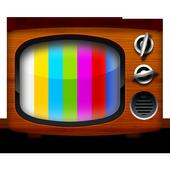 قنوات تلفزية بدون انترنت icon