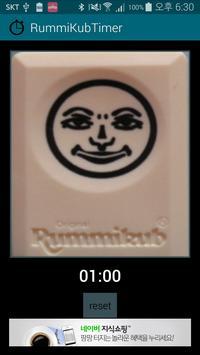 RummiKubTimer poster