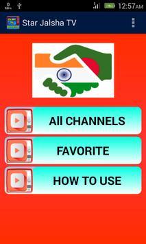 স্টার জলসা টিভিস poster
