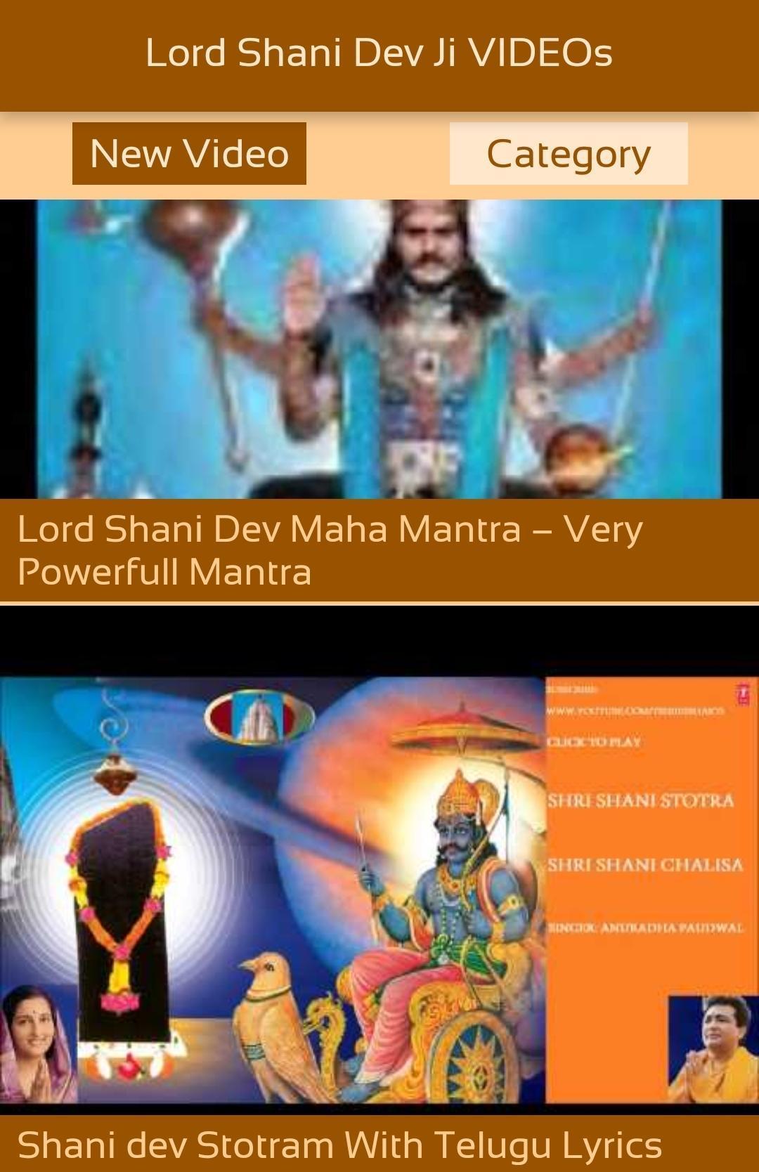 ALL Hindu GOD Video Songs (Mantras/Chalisa/Aarti) for