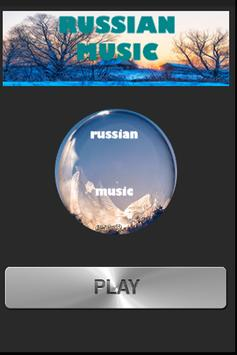 RUSSIAN MUSIC apk screenshot