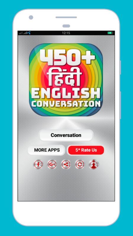 450+ hindi english conversation for android apk download.