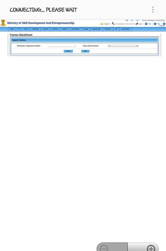 Mis Ncvt Registration {PK Soft}