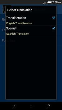 Surah Yaseen Spanish apk screenshot