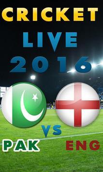 Pak vs Eng Live HD screenshot 2