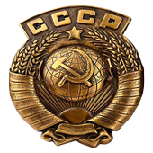 All Russian Coins icon