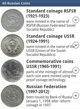 All Russian Coins poster