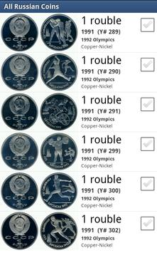 All Russian Coins apk screenshot
