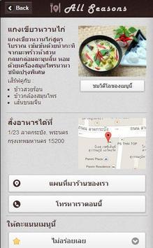 All Seasons Restaurant apk screenshot