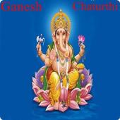 Ganesh Chaturthi Wallpapers icon