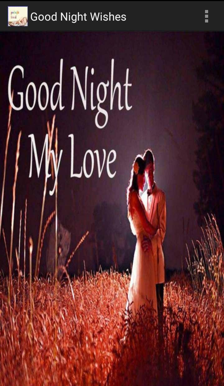 Good Night Friends 2018 for Android APK Download