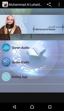 MP3 Quran Muhammad Al Luhaidan poster