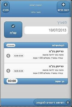MyTimeCard screenshot 7