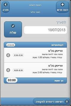 MyTimeCard screenshot 4