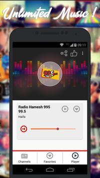 Radios Israel AM FM Free screenshot 8