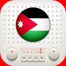 Radios Jordan AM FM Free APK