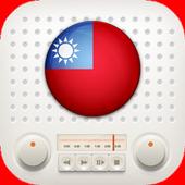 Radios Taiwan AM FM Free icon