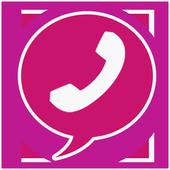واتس اب وردي بللس الجديد 😍 icon