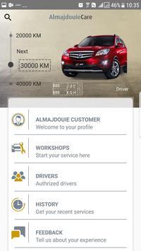 Almajdouie Care - المجدوعي كير apk screenshot