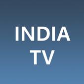India TV - Watch IPTV ícone