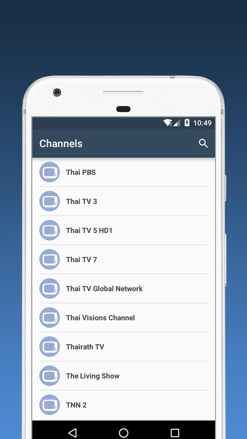Thailand TV - Watch IPTV for Android - APK Download
