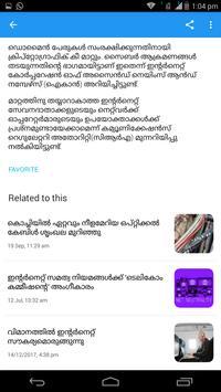 Kerala Views screenshot 2