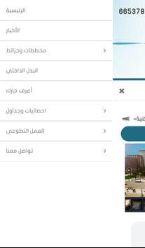 Almitlae apk screenshot