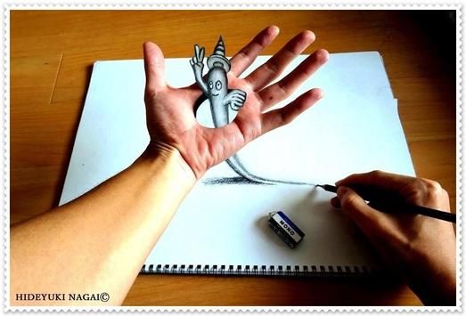 3D Art Drawing - Awesome poster