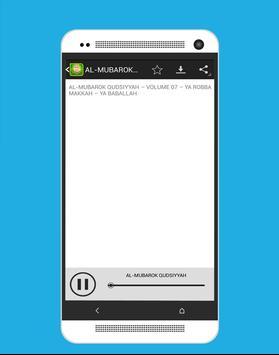 Al-Mubarok Qudsiyyah (MP3) screenshot 2