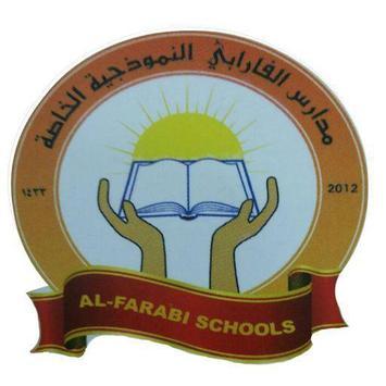 مدارس الفارابي الاهلية poster