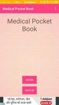 Medical Pocket Book screenshot 3