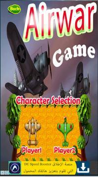 AirWar Battle Game screenshot 2